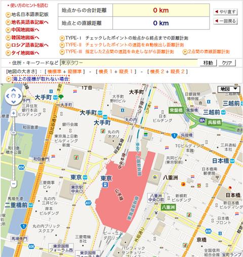Googleマップで目的地までの距離を計測するツール