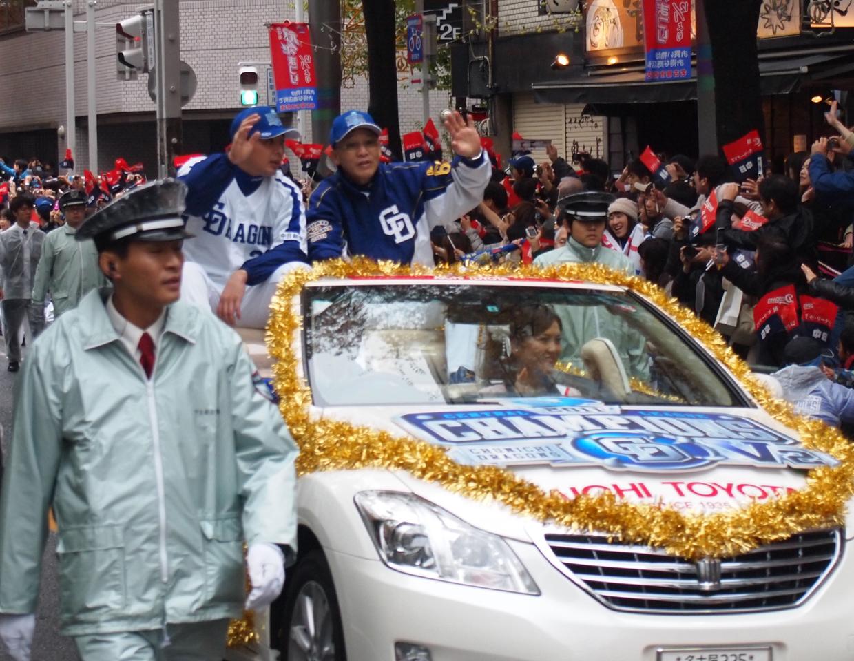 ドラゴンズ優勝パレード 2011