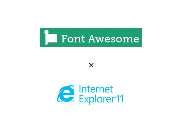 IE11でFont Awesomeが表示されない問題の対処法