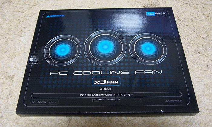 ノートPCクーラー GH-PCF3AK