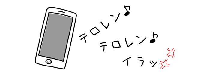 iPhone4S(ios5)で、メールの着信が2回鳴ってイライラしている人へ
