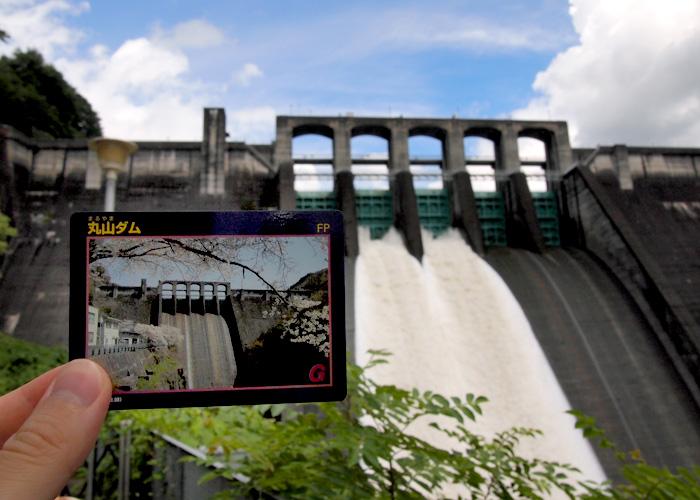 丸山ダムトンネル