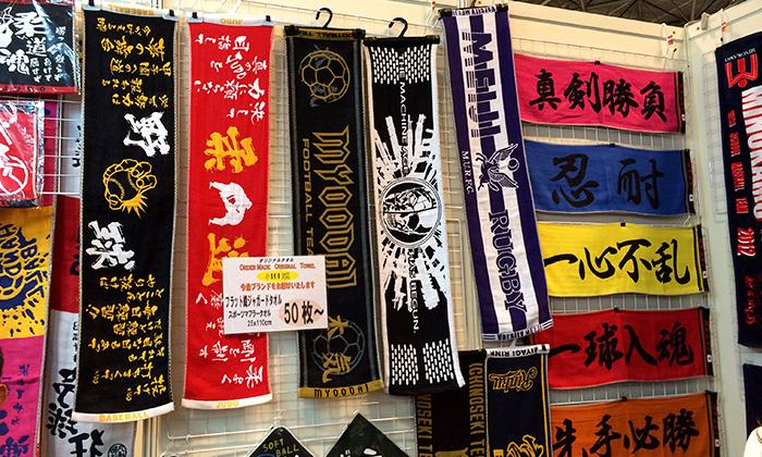 メッセナゴヤ2013 in 名古屋